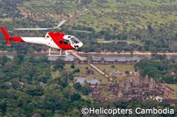 Hélicoptères Cambodge