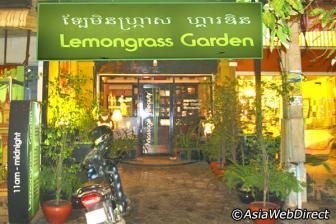Citronnelle Jardin