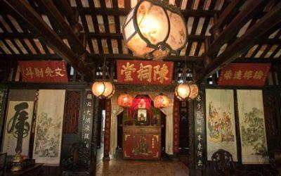 La chapelle de la famille Tran