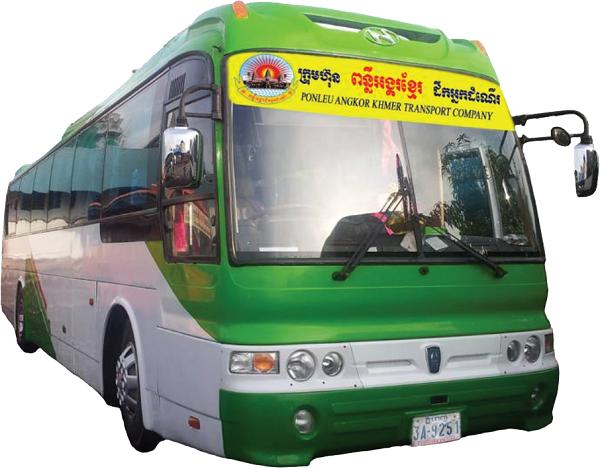 Long Phuong excellent bus saigon cambodge
