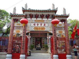 foyer quang dong hoi an - voyage sur mesure vietnam