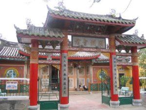 foyer trieu chau hoi an - voyage sur mesure vietnam
